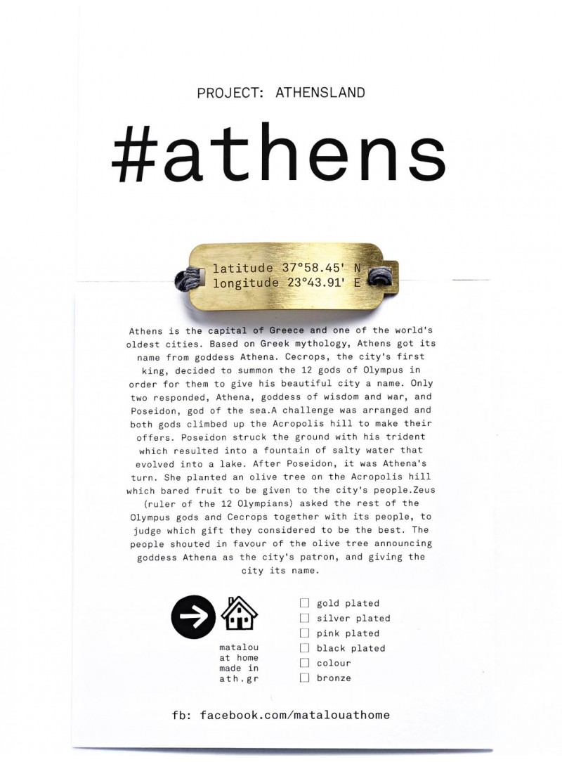 athens gold plated silver bracelet coordinates matalou at home